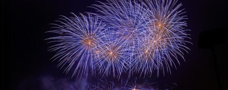 fireworks-1783295_1280